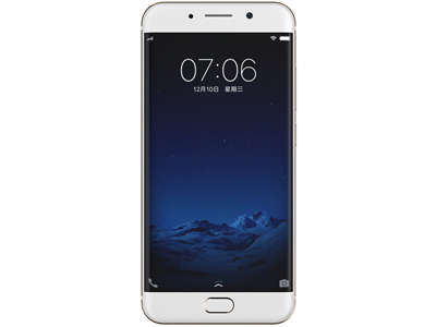 Vivo X9 Plus Price In Nepal
