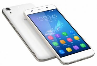 Honor 5A Mobile Price In Nepal
