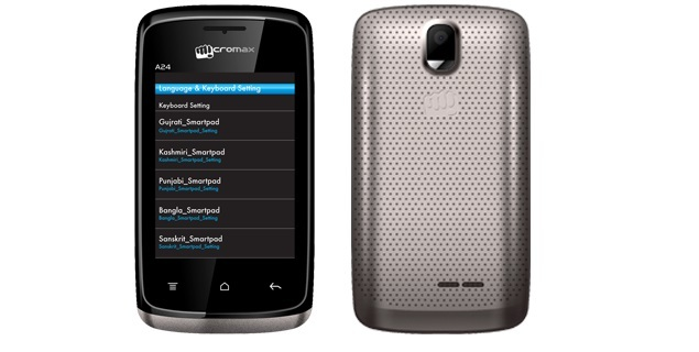 Micromax Bolt A24 Mobile Price In Nepal