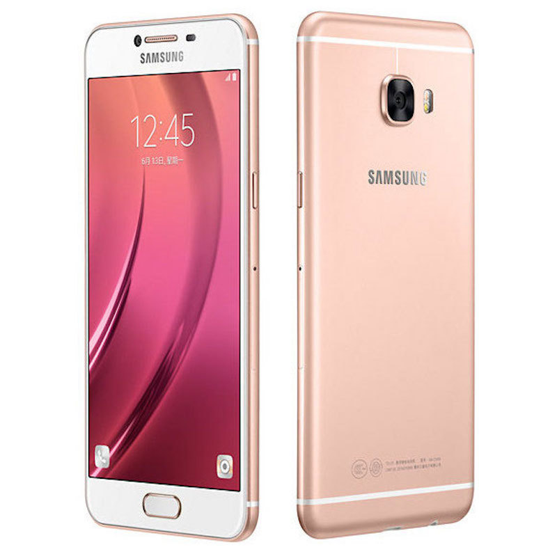 Samsung Galaxy C7 Mobile Price In Nepal